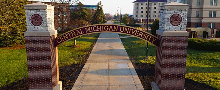 CMU archway
