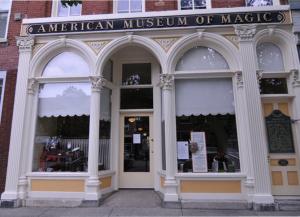 Unique Museums